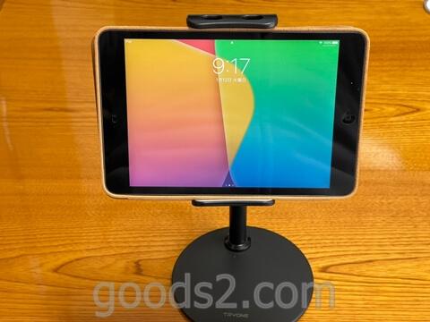 TRYONEタブレット・スマホスタンドでiPad Miniを使う