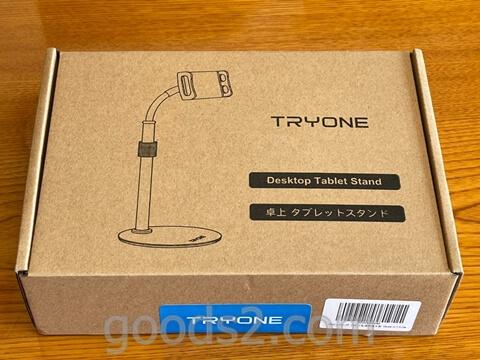 TRYONE タブレット スタンド 高さ調整可 伸縮タブレット・スマホ スタンド