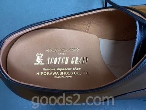 コスパがよくて一生ものの革靴ブランドならスコッチグレインがおすすめ