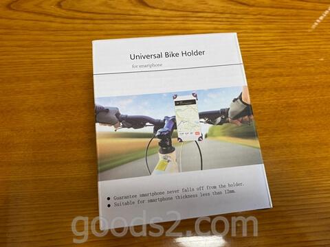 自転車用スマホホルダー外箱