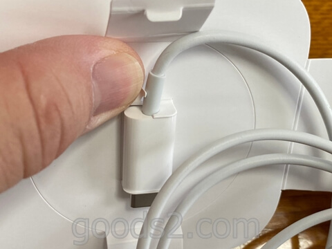 MagSafe充電器のストッパーをはずす