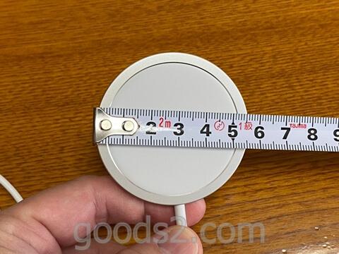 MagSafe充電器の直径は5.5cmほど