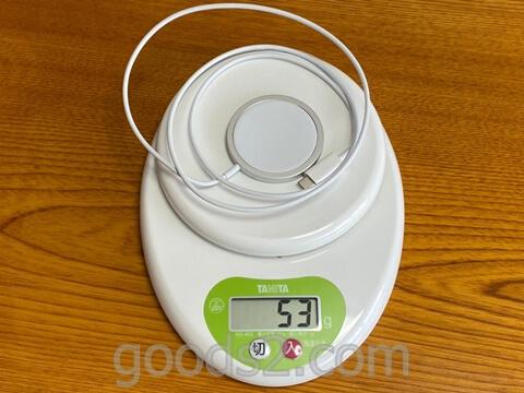 MagSafe充電器の重さは53gほど