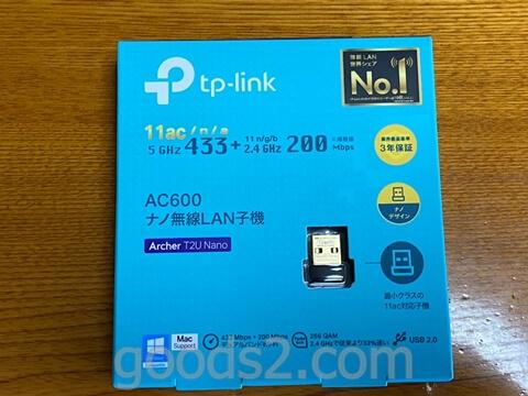 TP-LINK-Archer-T2U Nano