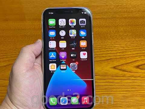 iPhone 12 Proの起動画面1