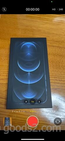 iPhone 12 Proのスロー撮影時