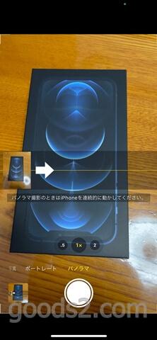 iPhone 12 Proのパノラマモード撮影時