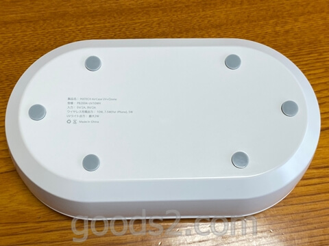 MATECH AirCase UV除菌ケースの裏側