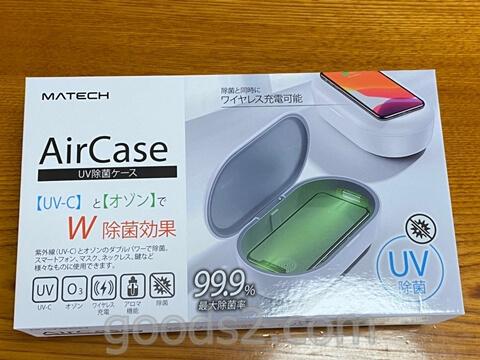 matech aircase uv除菌ケース オゾンとw除菌効果 デュアルuvランプ pb2004-uv10wh