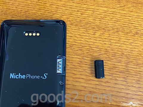 NichePhone-SのSIMスロット