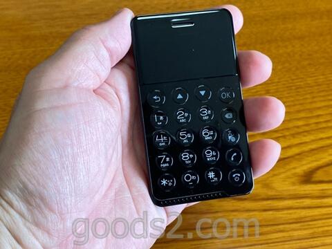 ニッチフォンは電卓にしか見えない