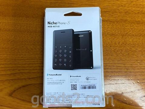 NichePhone-Sの箱の裏