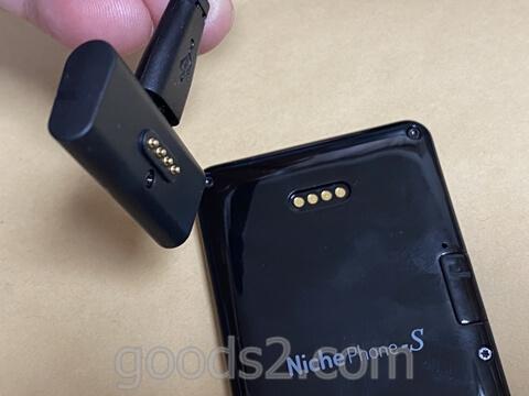 NichePhone-Sの充電用マグネットタッチ式DC端子を繋げる
